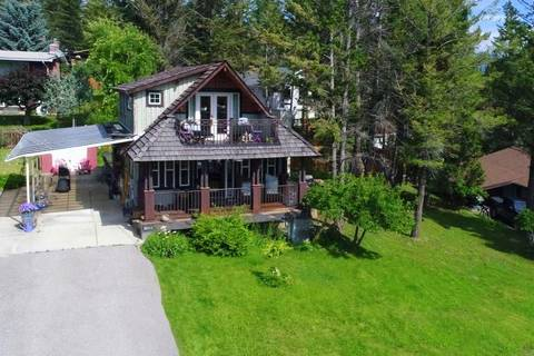 House for sale at 1738 9th Ave Invermere British Columbia - MLS: 2439086
