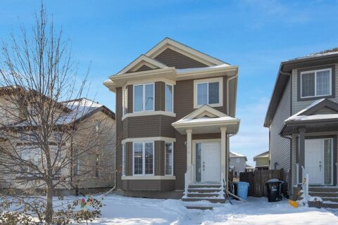 House for sale at 174 Chestnut  Wy Fort Mcmurray Alberta - MLS: A1049627
