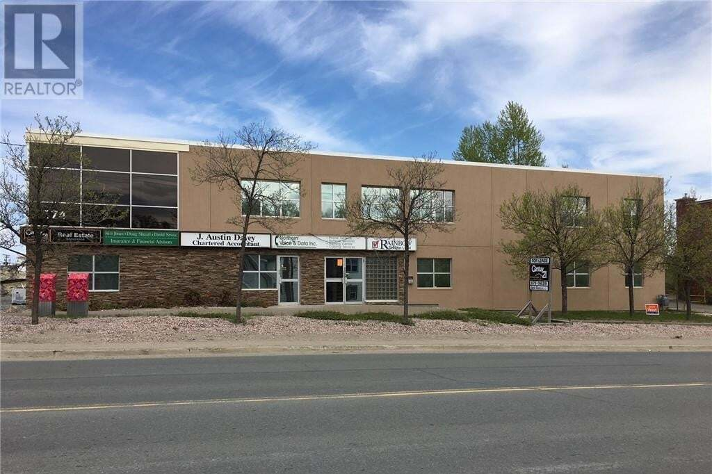 Commercial property for lease at 174 Douglas St Sudbury Ontario - MLS: 2085540