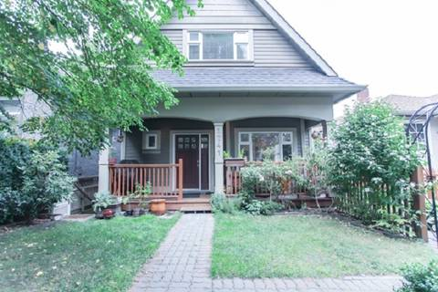 Townhouse for sale at 1741 15th Ave E Vancouver British Columbia - MLS: R2452415