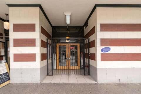 Condo for sale at 175 Broadway  E Unit 709 Vancouver British Columbia - MLS: R2458463