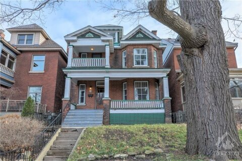 House for sale at 175 Irving Ave Ottawa Ontario - MLS: 1219204