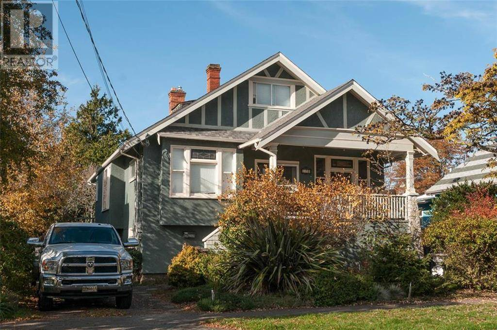 House for sale at 176 Joseph St Victoria British Columbia - MLS: 417680