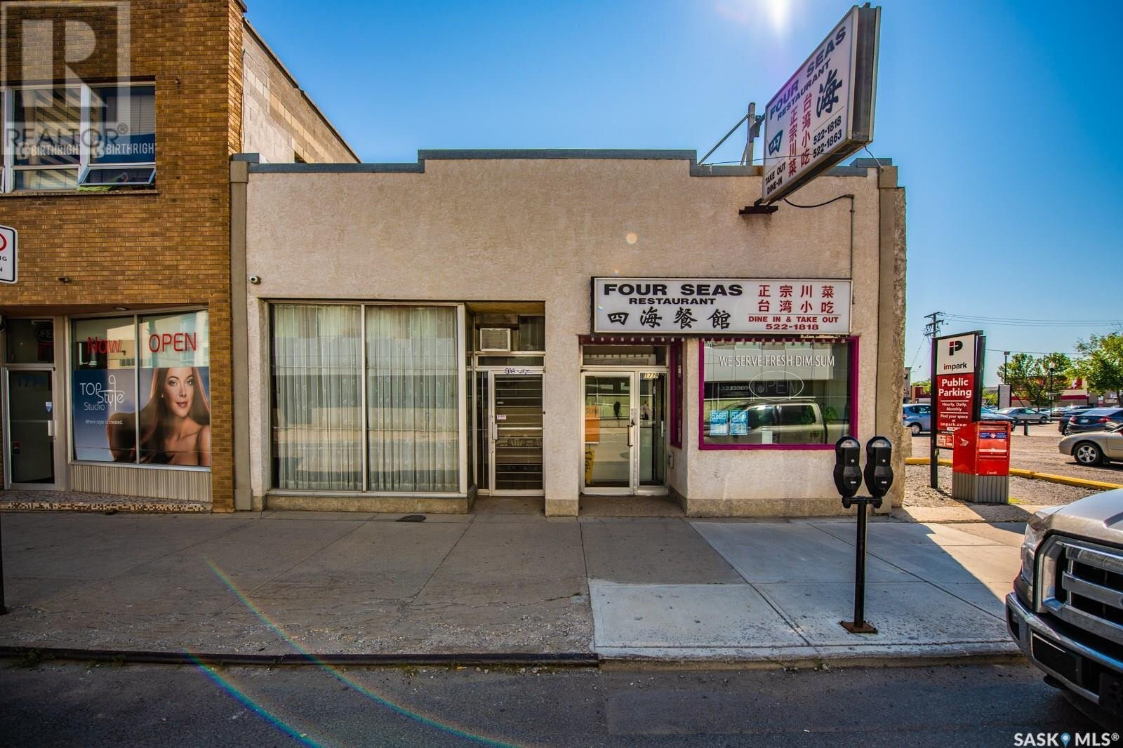 Commercial property for sale at 1779 Rose St Regina Saskatchewan - MLS: SK833430