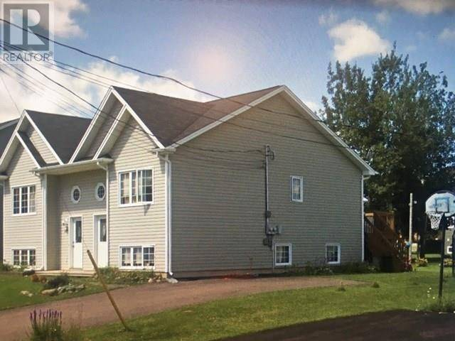 House for sale at 179 Lonsdale Dr Moncton New Brunswick - MLS: M126320