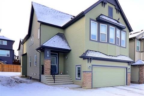 179 Sherview Heights Northwest, Calgary | Image 1