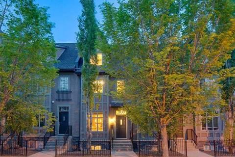 Townhouse for sale at 11 Scarpe Dr Southwest Unit 18 Calgary Alberta - MLS: C4247897