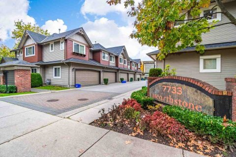 Townhouse for sale at 7733 Heather St Unit 18 Richmond British Columbia - MLS: R2512238