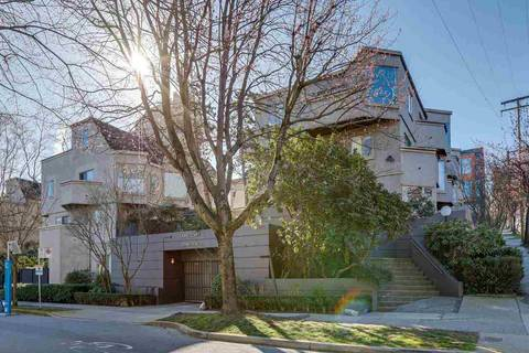 Townhouse for sale at 870 7th Ave W Unit 18 Vancouver British Columbia - MLS: R2446261