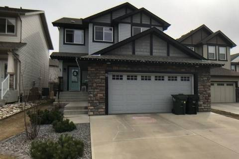 House for sale at 18 Codette Wy Sherwood Park Alberta - MLS: E4161861