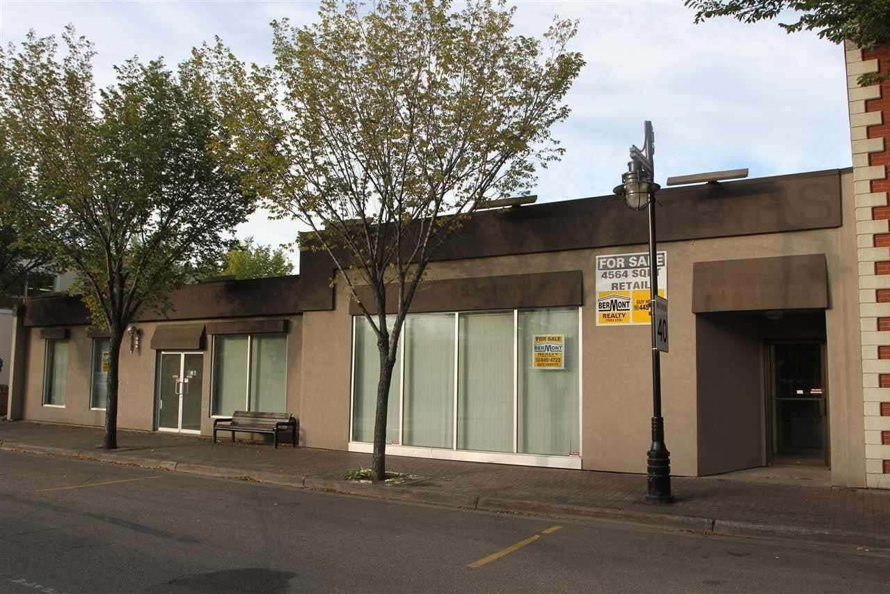 Commercial property for sale at 18 Perron St St. Albert Alberta - MLS: E4203569