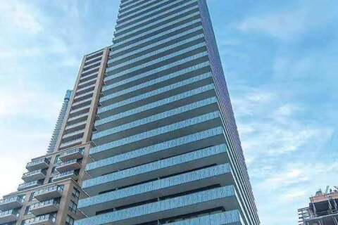 Apartment for rent at 50 Charles St Unit 1803 Toronto Ontario - MLS: C4817873