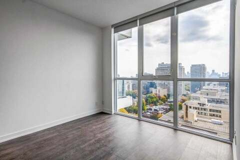 Apartment for rent at 609 Avenue Rd Unit 1804 Toronto Ontario - MLS: C4939506