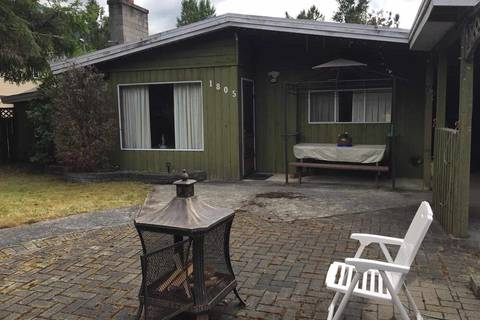 House for sale at 1805 Lindell Ave Lindell Beach British Columbia - MLS: R2370961