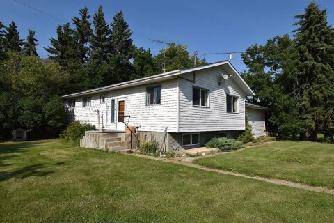 House for sale at 18065 Township Road 484  Rural Camrose County Alberta - MLS: A1036121