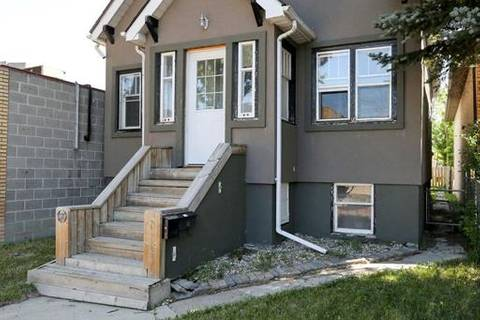 House for sale at 1811 St John St Regina Saskatchewan - MLS: SK789645