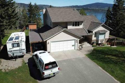 House for sale at 1812 Marble Rd Quesnel British Columbia - MLS: R2367543