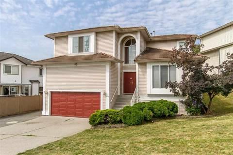 House for sale at 183 San Juan Pl Coquitlam British Columbia - MLS: R2394437