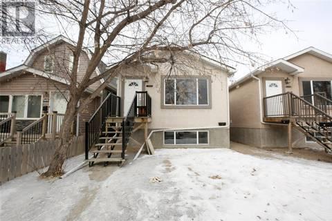 Townhouse for sale at 1834 Atkinson St Regina Saskatchewan - MLS: SK803019