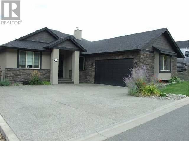 House for sale at 1836 Ironwood Terrace Te Kamloops British Columbia - MLS: 155535