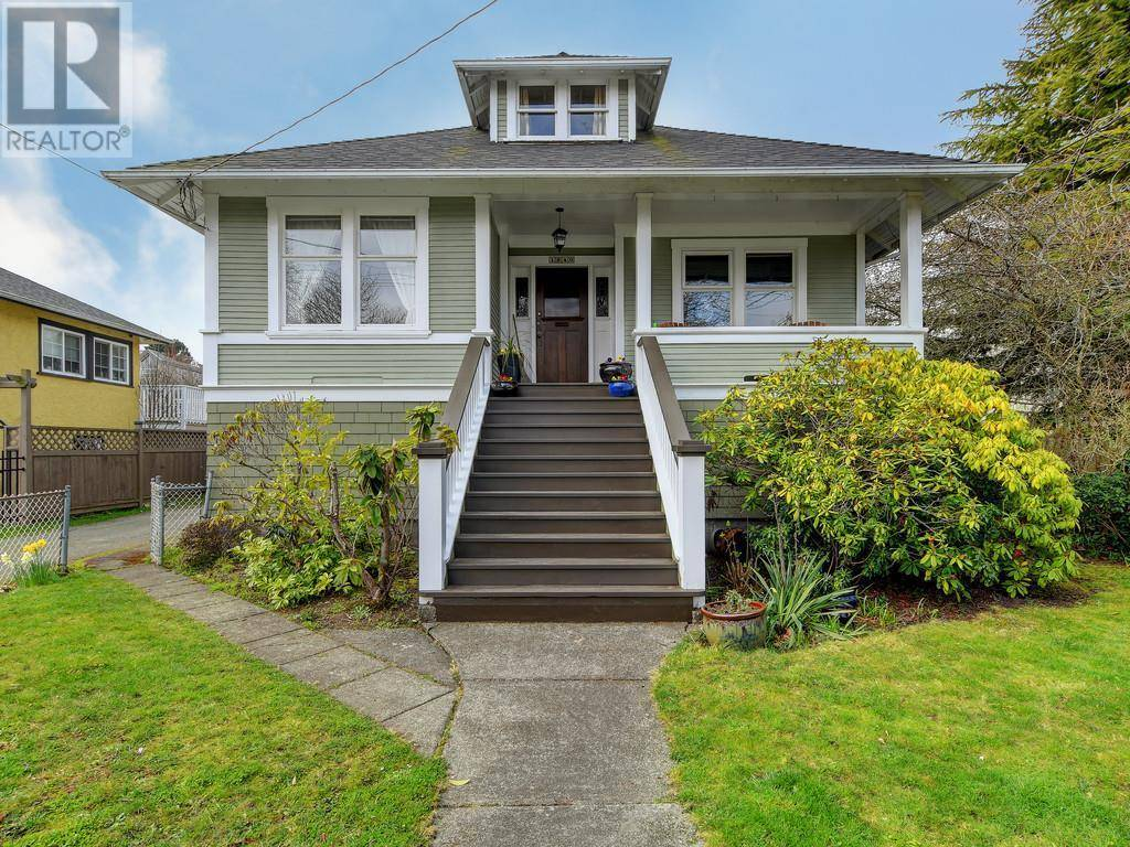House for sale at 1840 Chestnut St Victoria British Columbia - MLS: 423503
