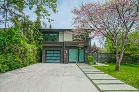 House for sale at 185 Morrison Rd Oakville Ontario - MLS: W4775469
