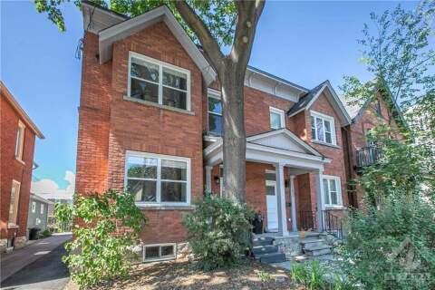 House for sale at 185 Pretoria Ave Ottawa Ontario - MLS: 1199298