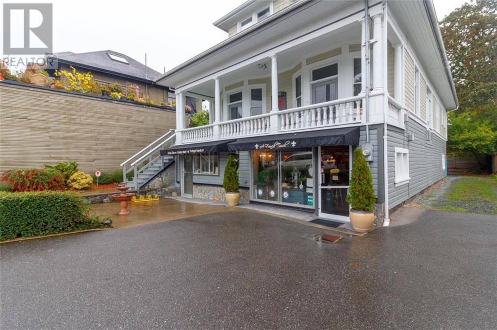 1850 Oak Bay Avenue, Victoria | Image 2