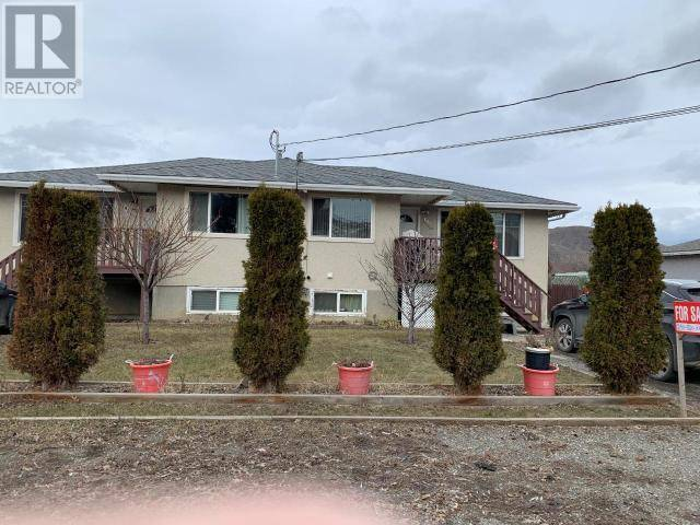 Townhouse for sale at 1852 Gellrich Ave  Kamloops British Columbia - MLS: 155533