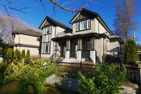 House for sale at 1869 64th Ave W Vancouver British Columbia - MLS: R2444546