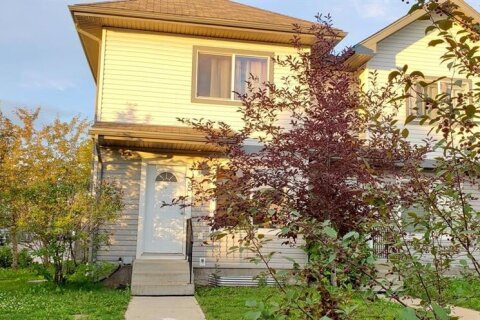 Townhouse for sale at 187 Millennium  Gt Fort Mcmurray Alberta - MLS: A1015059