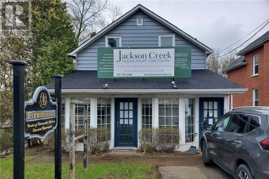 Commercial property for sale at 187 Sherbrooke St Peterborough Ontario - MLS: 248140