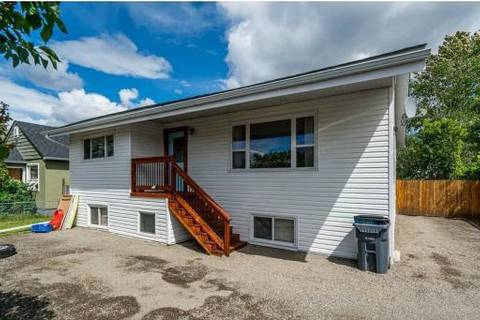 House for sale at 1870 6th Ave Prince George British Columbia - MLS: R2376748
