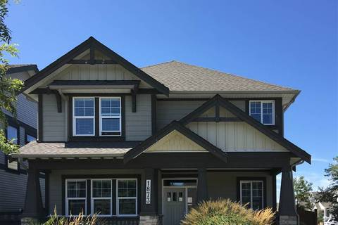 House for sale at 1873 Osprey Dr Tsawwassen British Columbia - MLS: R2439236