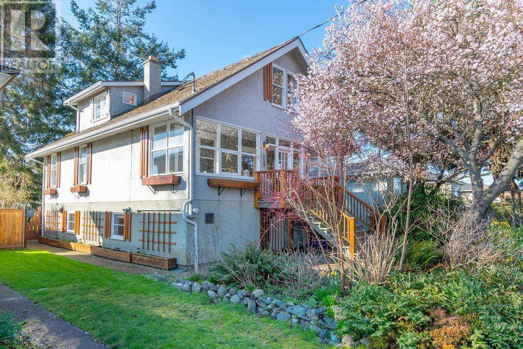 House for sale at 1879 Townley St Victoria British Columbia - MLS: 423252