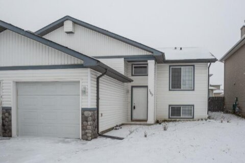 Townhouse for sale at 189 Hillvale Cres Strathmore Alberta - MLS: A1041744