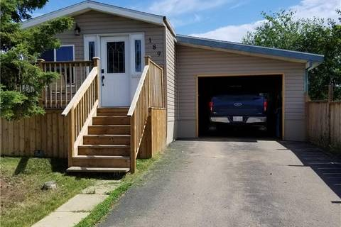 Home for sale at 189 Tamarack Wy Fort Mcmurray Alberta - MLS: fm0162202
