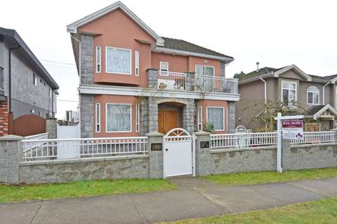 House for sale at 1890 55th Ave E Vancouver British Columbia - MLS: R2441737