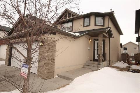 19 Saddleridge Close Northeast, Calgary | Image 2