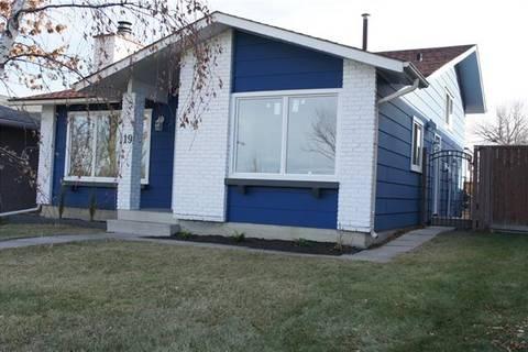 19 Sunbank Road Southeast, Calgary | Image 2