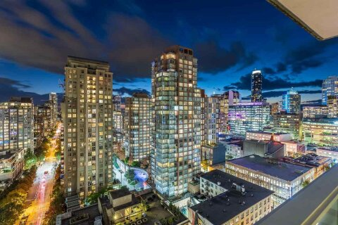 Condo for sale at 535 Smithe St Unit 1905 Vancouver British Columbia - MLS: R2511591