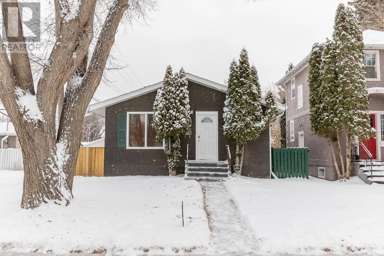 House for sale at 1909 St George Ave Saskatoon Saskatchewan - MLS: SK788699