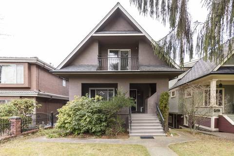House for sale at 191 17th Ave W Vancouver British Columbia - MLS: R2349349