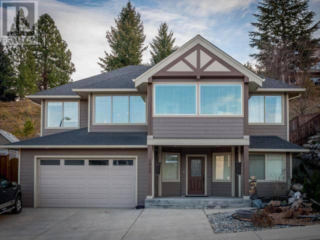 House for sale at 1913 Galore Cres Kamloops British Columbia - MLS: 153794
