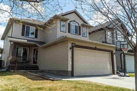 House for sale at 1916 Robertson Cres Sw Edmonton Alberta - MLS: E4156076