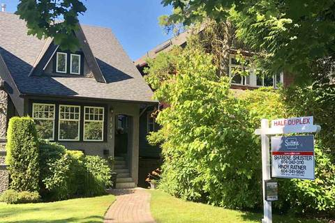 Townhouse for sale at 1919 13th Ave W Vancouver British Columbia - MLS: R2383922