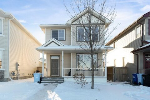 House for sale at 192 Grosbeak Wy Fort Mcmurray Alberta - MLS: A1056653