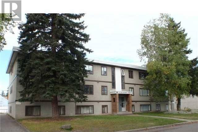 Townhouse for sale at 1921 Upland St Pg City Central (zone 72) British Columbia - MLS: C8031384