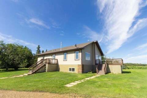 House for sale at  19216 Township Road 500  Rural Beaver County Alberta - MLS: A1025213