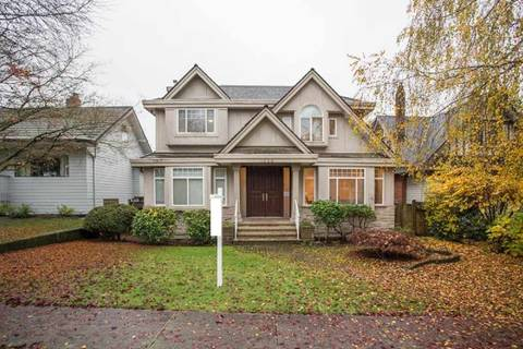 House for sale at 1928 43rd Ave W Vancouver British Columbia - MLS: R2420455